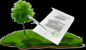 Заявление на возврат налога по земельному налогу